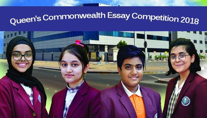 Merryland International School – Abu Dhabi, United Arab Emirates